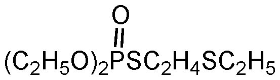 Chemical Structure for Demeton S