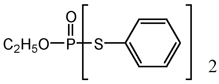 Chemical Structure for Edifenphos
