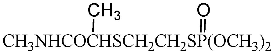 Chemical Structure for Vamidothion
